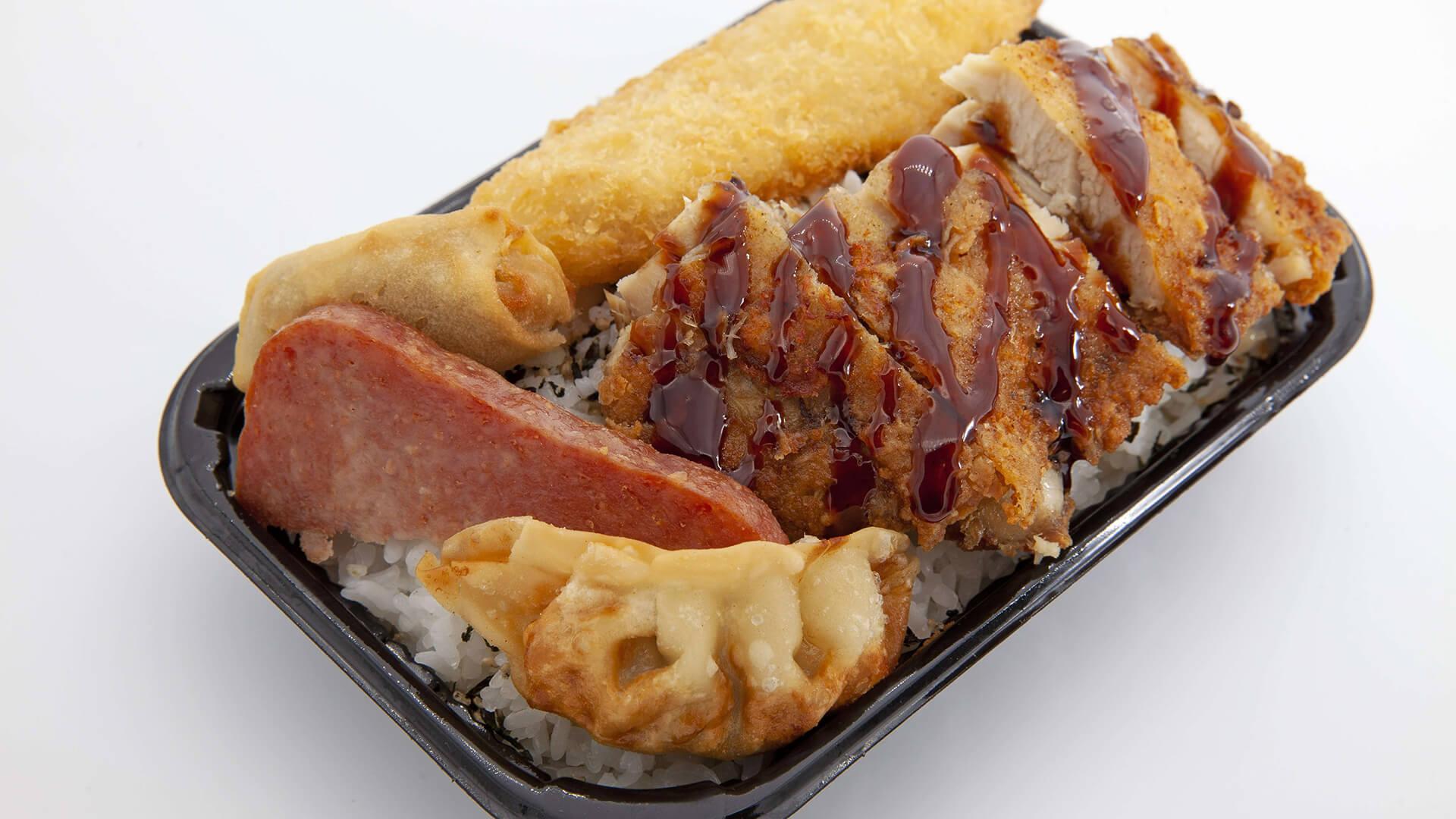 Fish & Chicken Bento